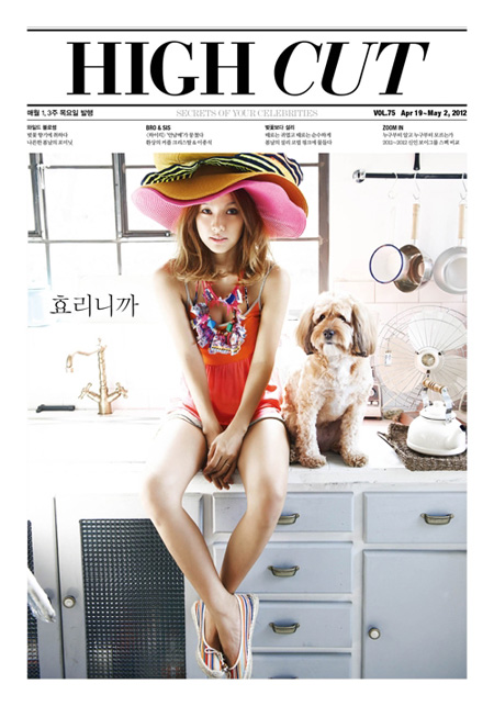 Lee Hyori ถ่ายแบบหน้าร้อนให้นิตยสาร High Cut