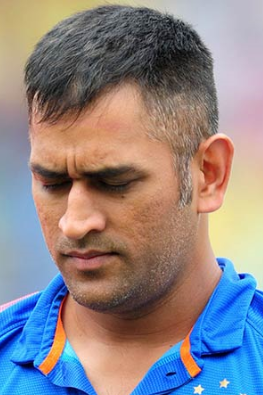 captain cool the ms dhoni story pdf