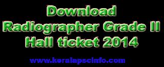 Download Radiographer Grade II hall ticket, Radiographer Grade II hall ticket, Download Radiographer Grade II hall ticket, Download Radiographer Grade II Exam hall ticket, Radiographer Grade II admission ticket, Kerala PSC Radiographer Grade II hall ticket