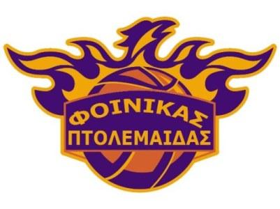 ΦΟΙΝΙΚΑΣ ΠΤΟΛΕΜΑΙΔΑΣ  Basketball Club