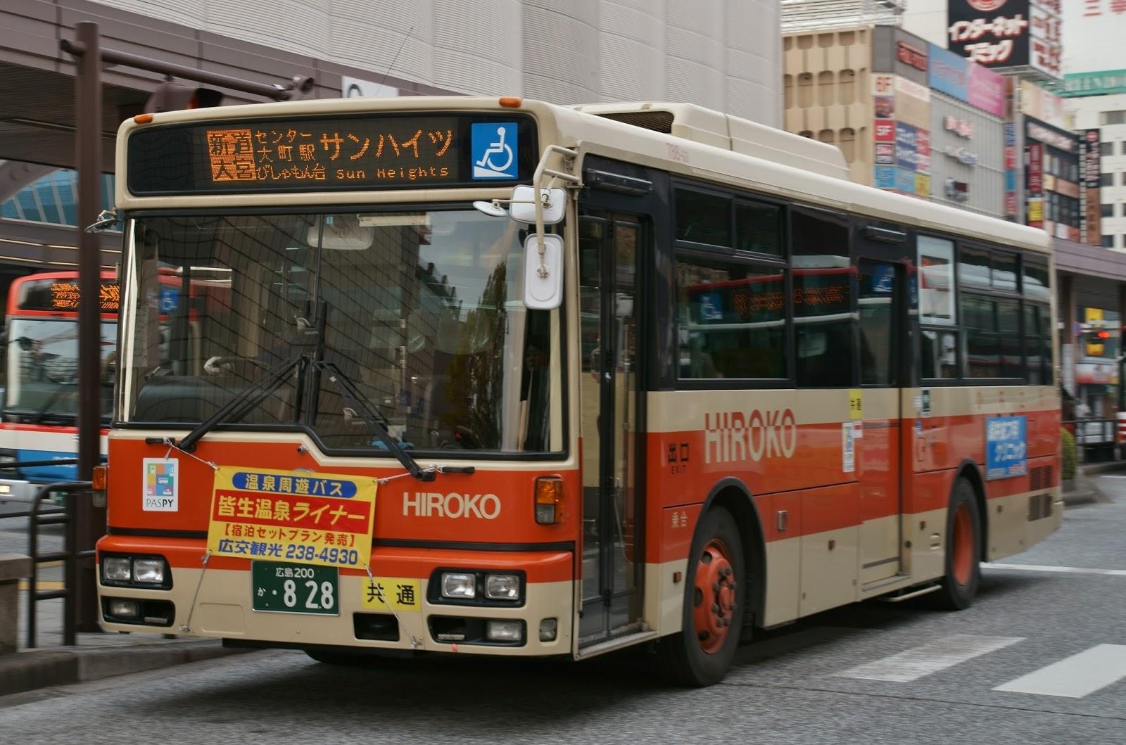 広島のバス