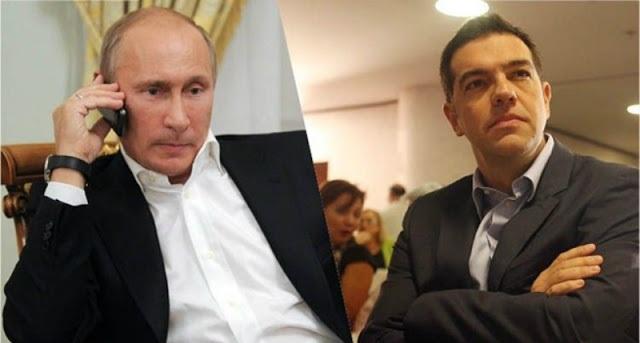 Έξαλλος ο Πουτιν με Τσίπρα - Θα έχουμε ΡΑΓΔΑΙΕΣ εξελίξεις ...