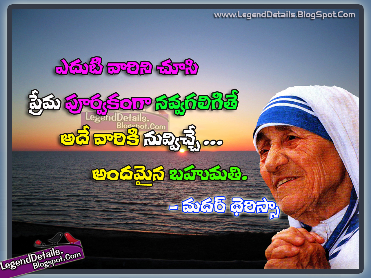 mother teresa in telugu When pope francis canonizes mother teresa on sunday, he'll be honoring a nun who won admirers around the world.