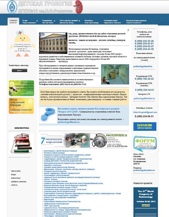 Аврора клиник стоматология оренбург