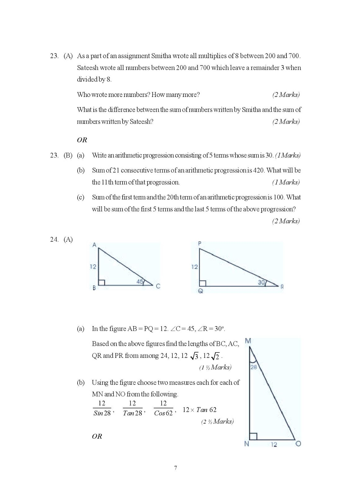 SSLC KERALA MATHS MODEL QUESTION PAPER 2013