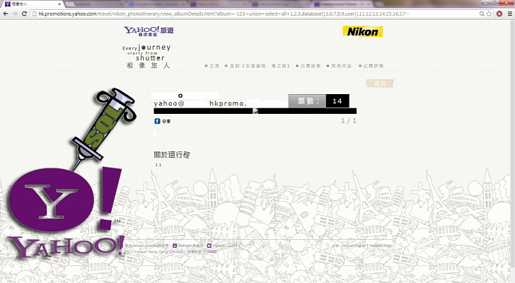 Expert Finds 8 Files Vulnerable to SQL Injection in Yahoo HK Promotions Pages
