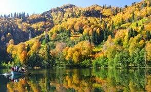 Yozgat Çamlık Milli Parkı