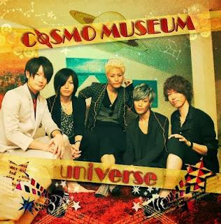 universe - COSMO MUSEUM