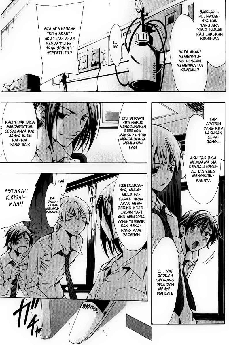 Kimi No Iru Machi page 13