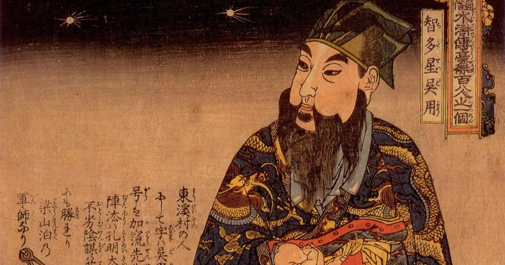 ASTRONOMIA CHINESA ~ CIÊNCIA E DIVERSÃO