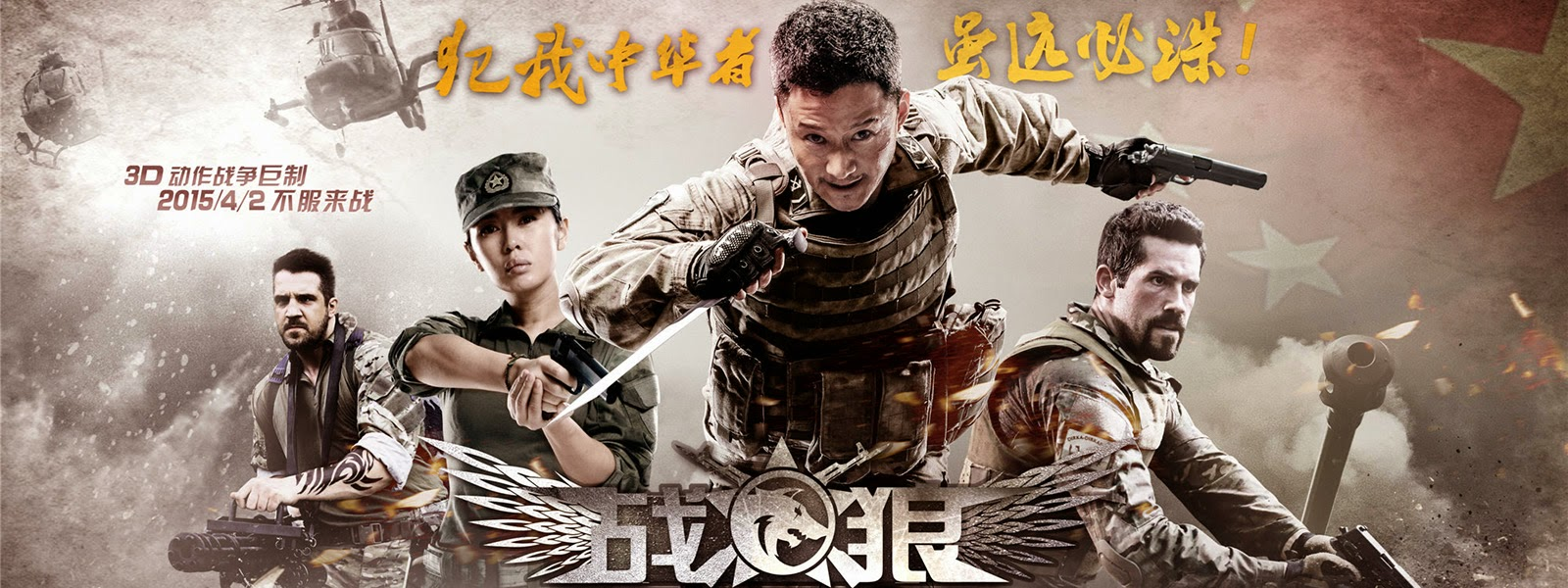 Chiến Lang - Wolf Warrior - 2015