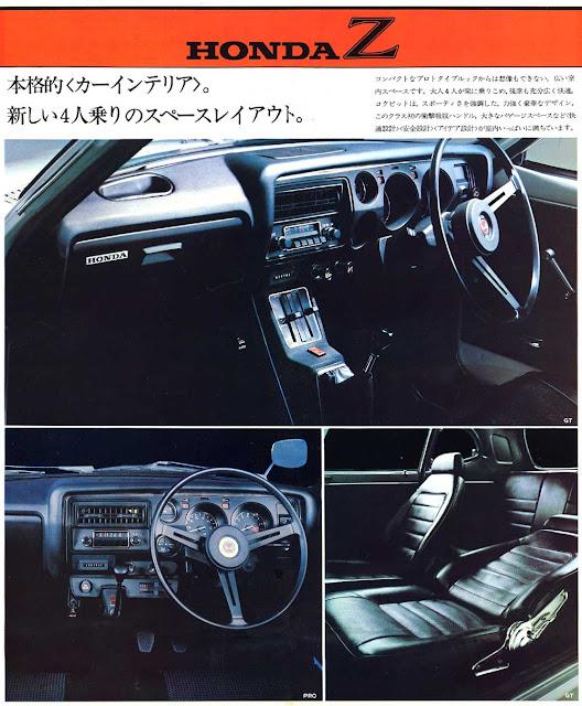 Honda Z, Z600, kei car, mały samochód, JDM, wnętrze, interior 日本車 ホンダ