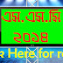 SSC Exam Result 2014-Secondary School Certificate Examination Results