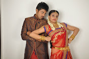Pesarattu movie stills photos-thumbnail-1