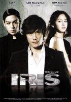 IRIS, La pel�cula (2010) (acci�n)