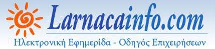Larnacainfo.com