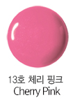 Peripera My Color Gloss no. 13 - Cherry Pink