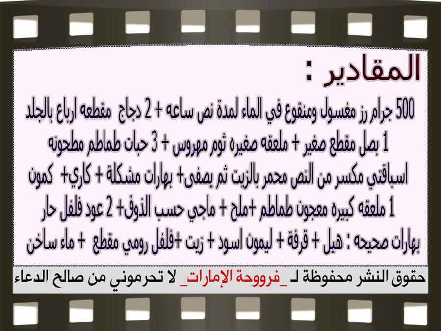 http://1.bp.blogspot.com/-lcj0sannFoA/VedAEe6H6hI/AAAAAAAAVhI/fhapKPba8W0/s1600/3.jpg
