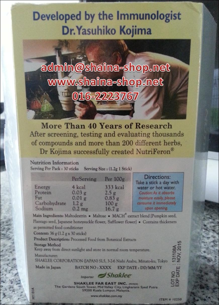 KANDUNGAN NUTRISI DI DALAM NUTRIFERON SHAKLEE