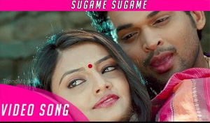 Mella Thiranthathu Manasu | Sugame Sugame | Video Song