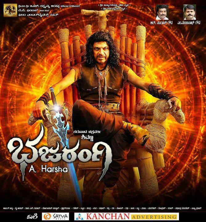 Kannada Movie News - Times of India