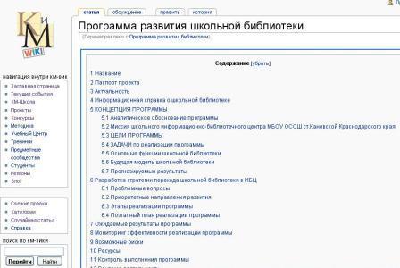Егэ по математике варианты и ответы, демонстративный вариант егэ по биологии 2014, тренировочный егэ по русскому языку