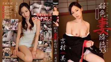 [Uncensored] 062615_257 – Misaki
