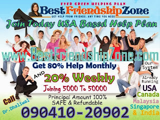 New Helping Plan Call : 09041071715
