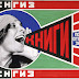 THE GIRL IN RODCHENKO'S POSTER
