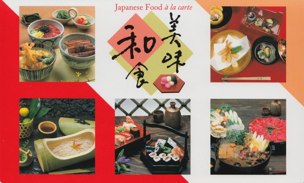 Postcards Japanese Food La Carte