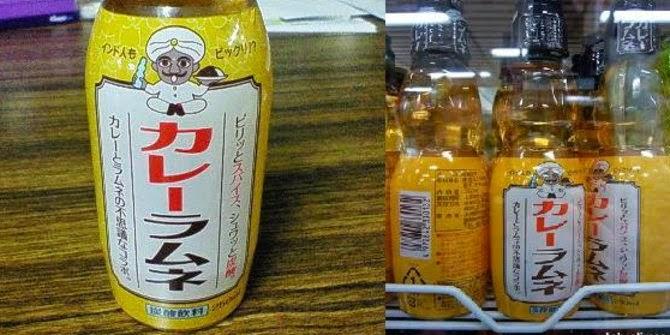 Makanan Paling Aneh Jepang