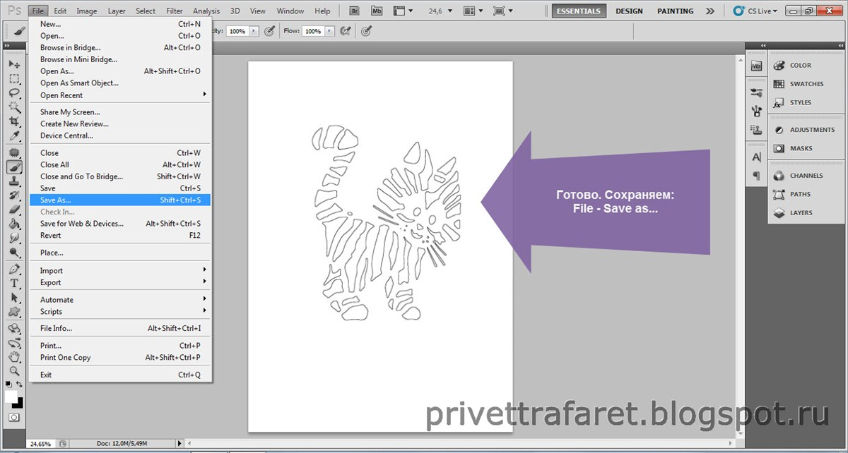 Как сделать рисунок трафарета контурным в программе Photoshop