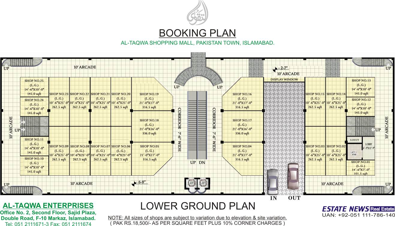 Building plans pakistan shopping center for Building design plans