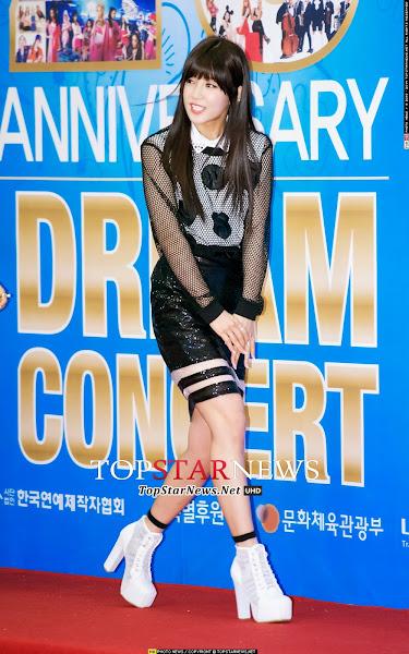 Dream Concert 2014 Chorong