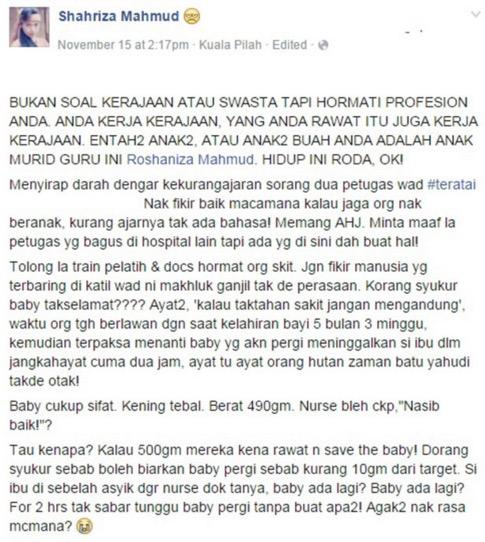 Pelakon Shahriza Mahmud berang layanan 'kurang ajar' nurse Hospital Kuala Pilah