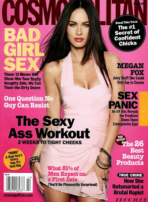 Megan Fox Wallpapers
