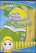 toko buku rahma: buku PINTAR MEMBACA AL-QUR'AN, penerbit smart education