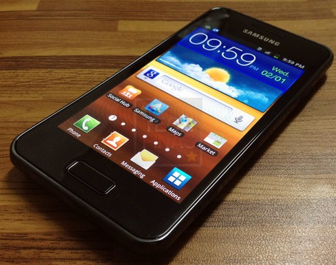 samsung galaxy s advance philippines