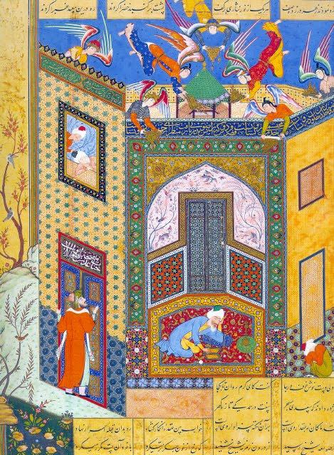 Jâmî - Les jaillissements de lumière