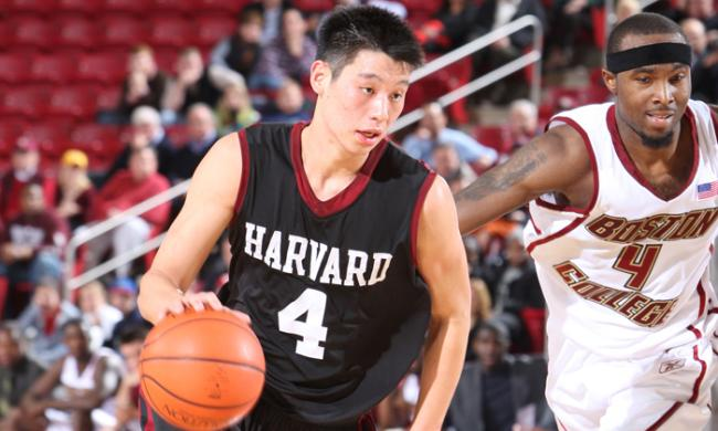 Jeremy Lin Linsanity NBA Basketball