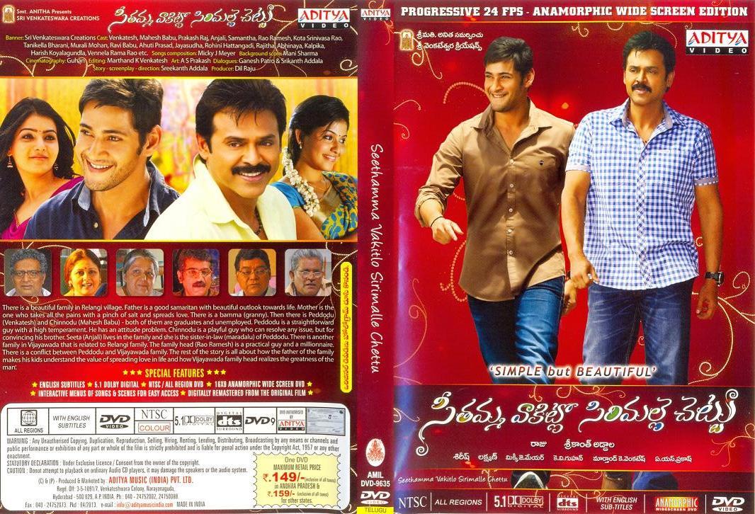 Shakuni Telugu Movie Free Download Utorrent 2016 [BEST] svscposter