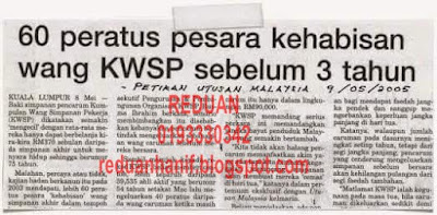 Apa akan jadi jika Simpanan KWSP tamat dalam 3 tahun.