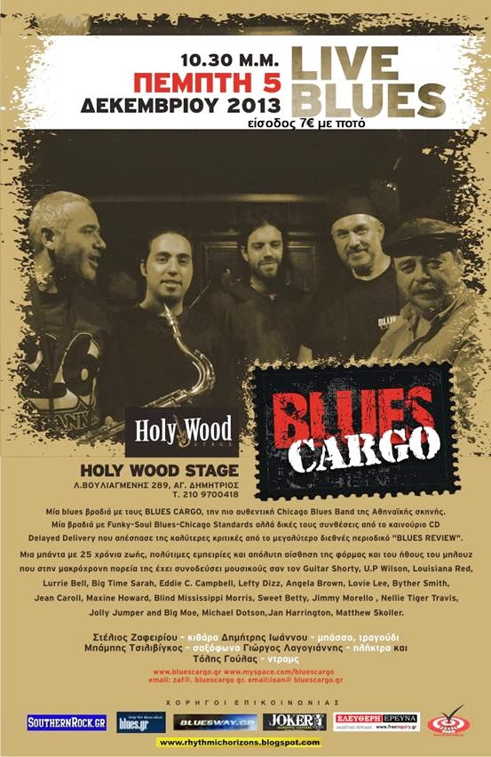 BLUES CARGO LIVE AT HOLLY WOOD