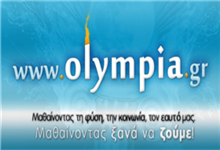 ΟLYMPIA.GR