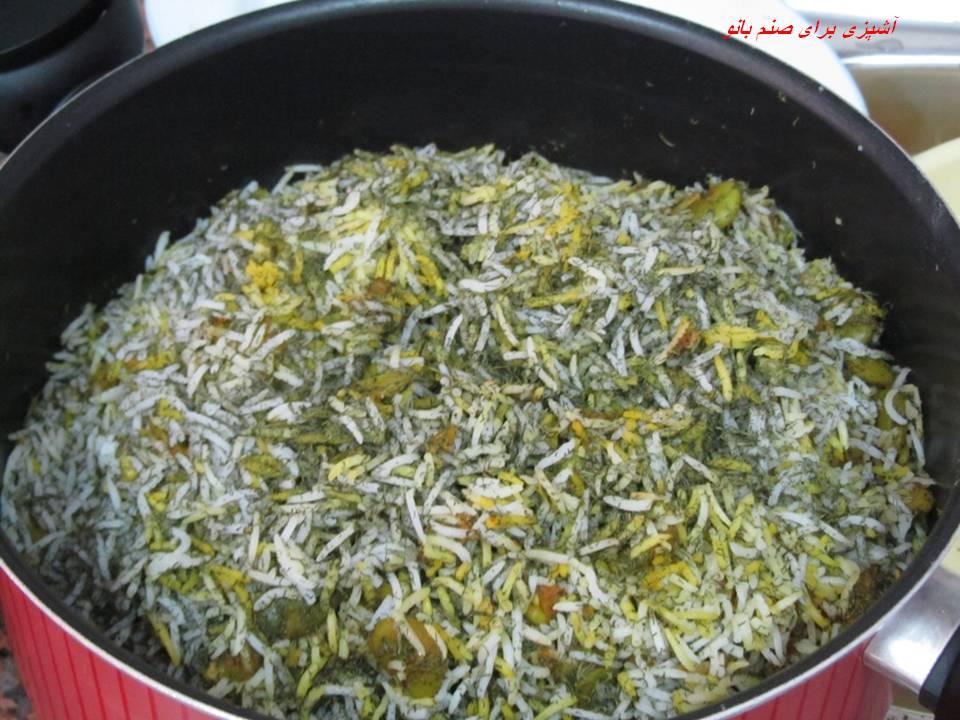 شیر برنج برای 20 نفر مواد لازم برای 6 نفر: لوبیا چشم بلبلی یا نخود فرنگی: یک لیوان شوید تازه: نیم کیلو