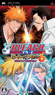 bleach heat the soul 6 english version