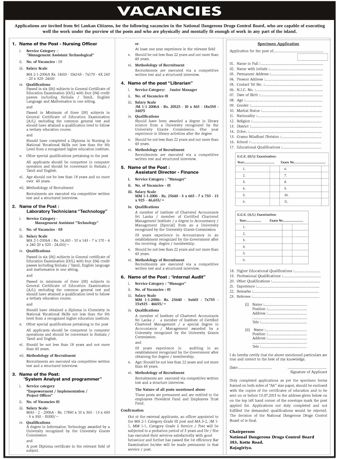 sri lanka vacancies latest vacancies career opportunities specimen application form