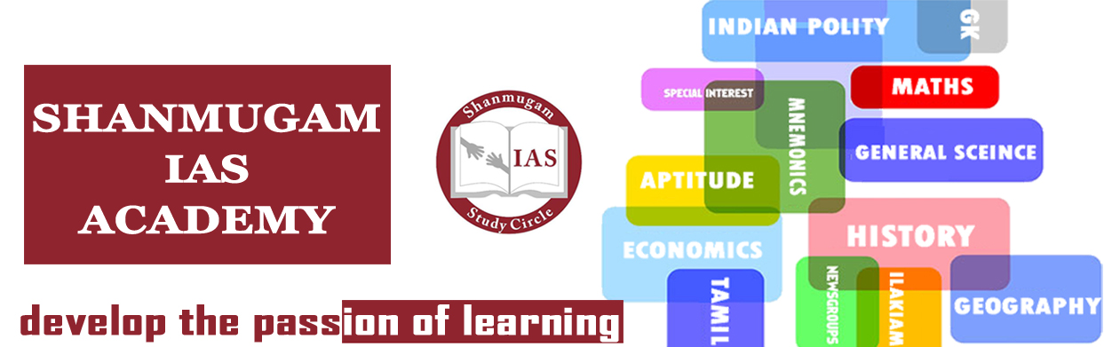 SHANMUGAM IAS STUDY CIRCLE