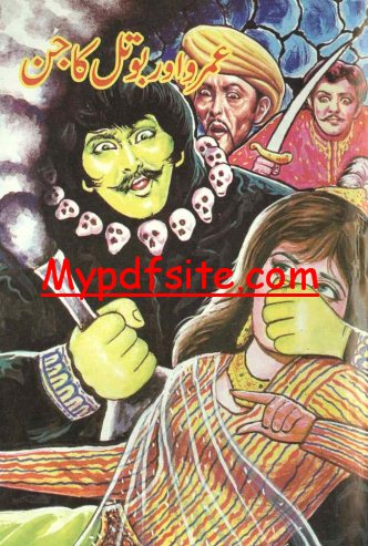 Umru Or Botal Ka Jin By Zaheer Ahmad