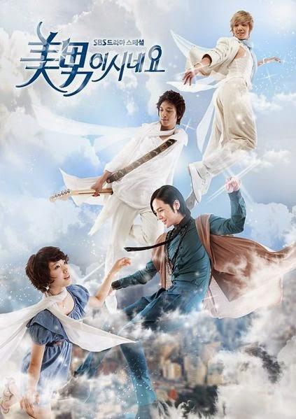 buku sinopsis kabar bahagia bagi pencinta drama korea pasalnya drama ...